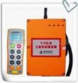 Windlass remote controller