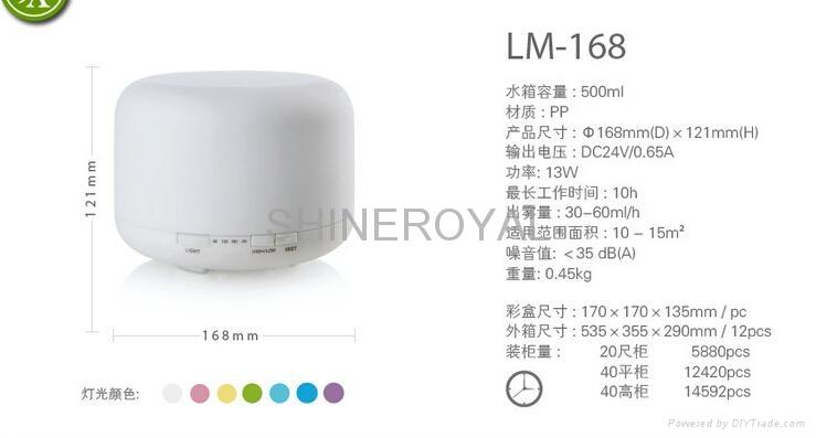 廠家直銷 muji無印良品500ML線典香薰機  4