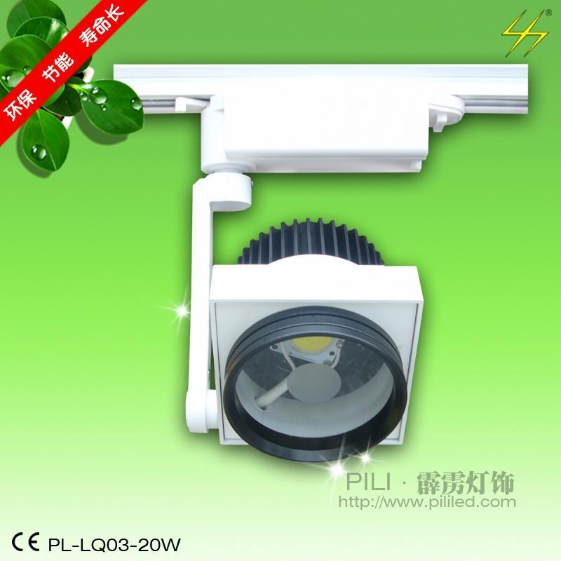20W軌道燈影樓專用,照婚紗模特專用集成式LED射燈,COB光源 大功率20W010-3*1W 1