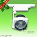20W track light LED spotlight, COB light source high power 20W 1