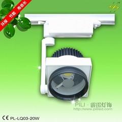 20W轨道灯影楼专用,照婚纱模特专用集成式LED射灯,COB光源 大功率20W010-3*1W