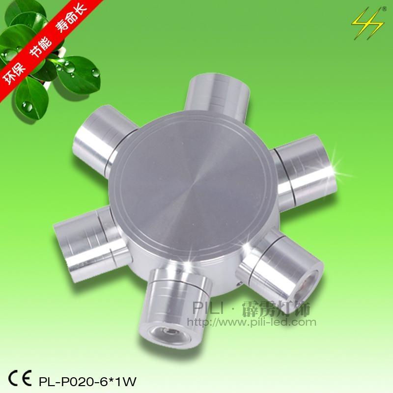LED壁燈PL-P020-6*1W 1