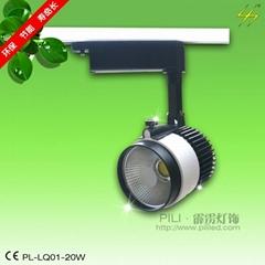 霹雳20W LED导轨射灯 轨道灯,画廊节能灯具COB光源高