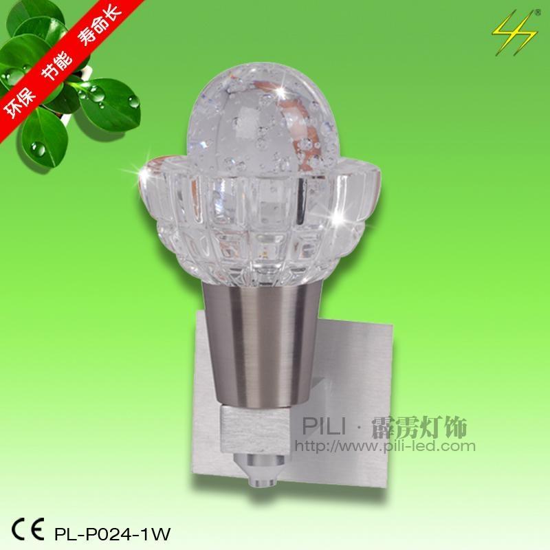 LED壁燈PL-P024-1W 1