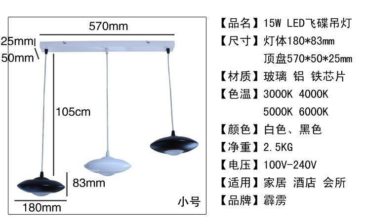 LED ceiling lamps the European/LED energy saving ceiling lamps 2