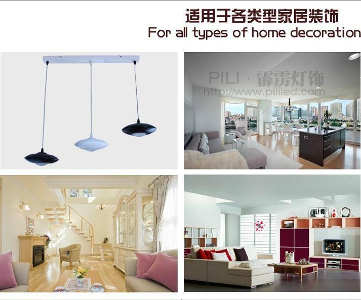 LED飛碟吸頂燈 LED歐式飛碟吸頂燈 5