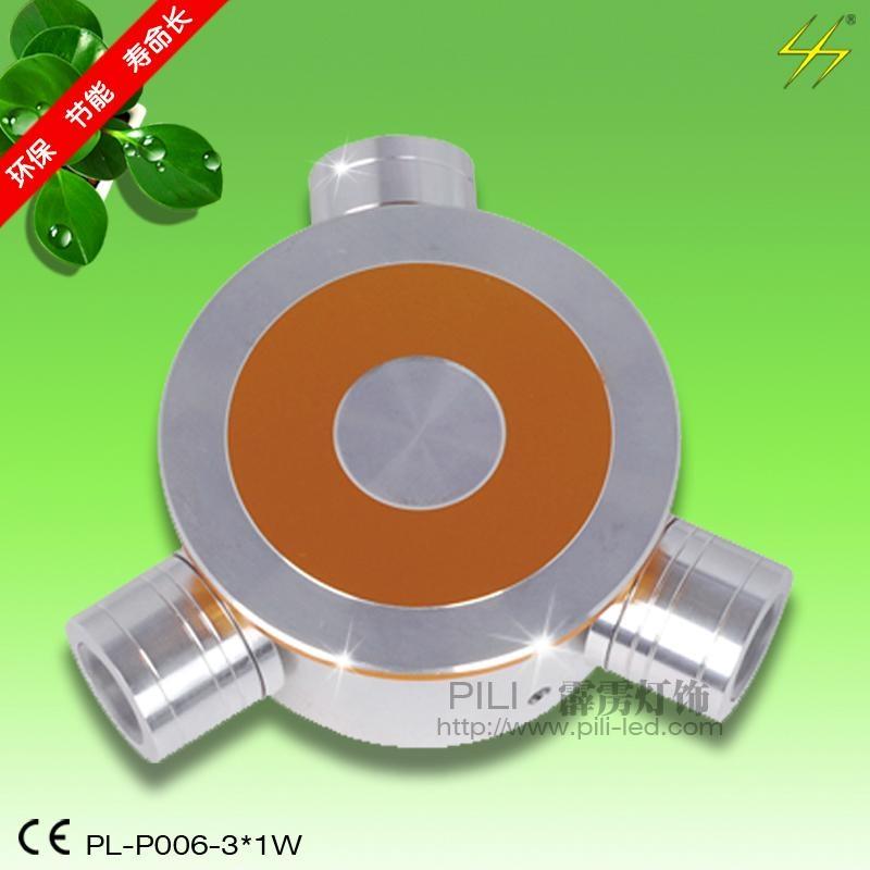 LED壁燈PL-P006-3*1W 1