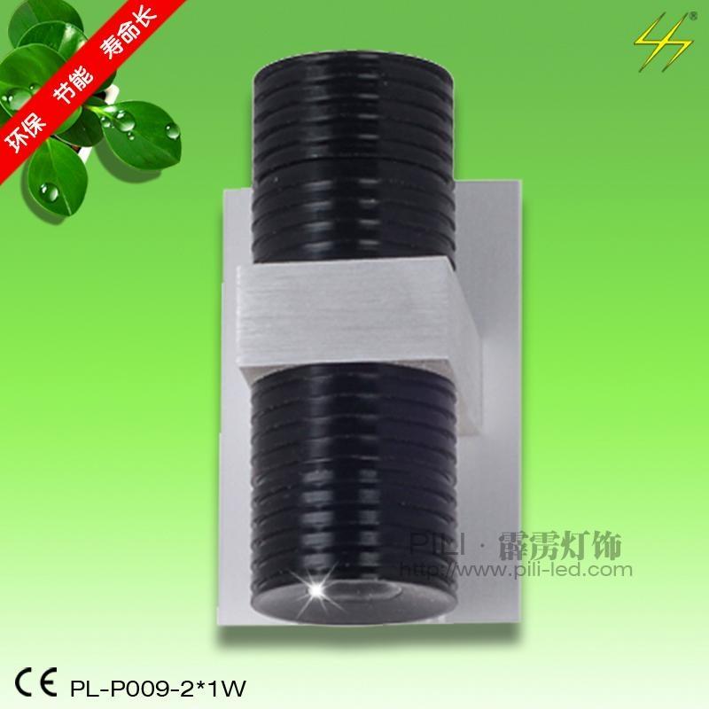 LED壁燈-PL-P009-2*1W 1