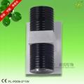 LED壁燈-PL-P009-2