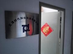 天津时代科仪科技有限公司