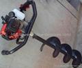 DZ540 Earth drill 3