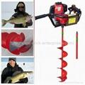 BZ520 Fishing ice drill