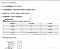 Offer Photocoupler  LTV-817X-C