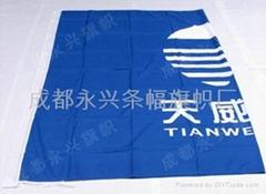 成都企業旗幟製作