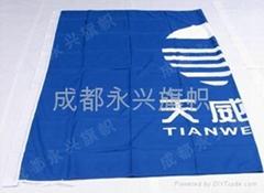 樂山旗幟製作