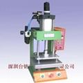 气压机械 1