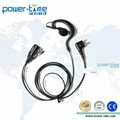 Two Way Radio Earpiece with in-line PTT