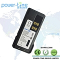PMNN4409AR IMPRES Li-ion 2500mAh High