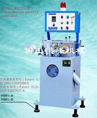 PE/PP/CPP/PO/EVA/TPU薄膜边料废料回收机