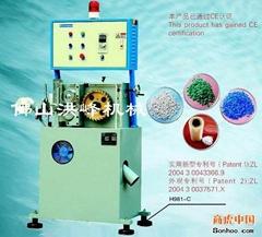 無紡布邊料回收造粒機
