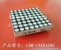 LED點陣模塊