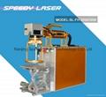 Hand held fiber laser marking machine