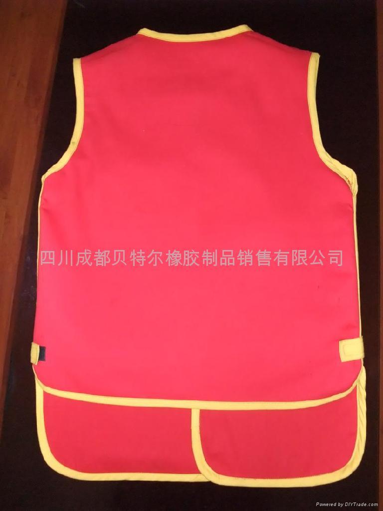 防輻射屏蔽服 3