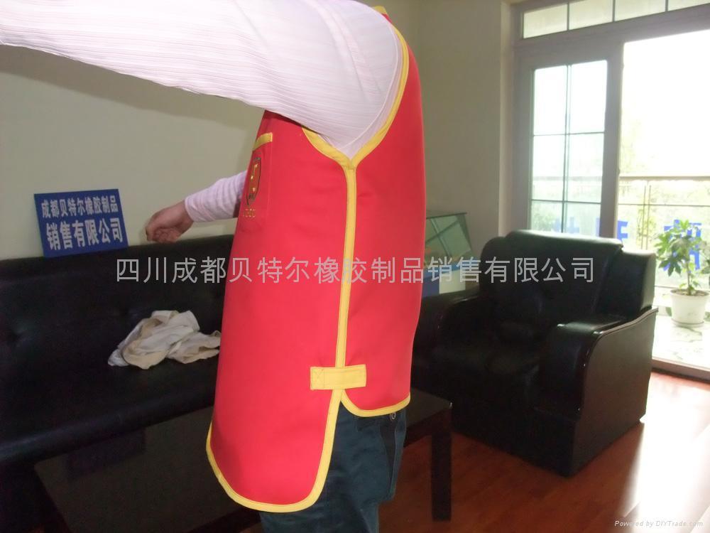 防輻射屏蔽服 5