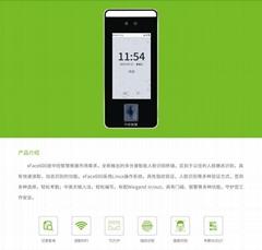 深圳刷脸门禁考勤机多光谱智能人脸识别终端xFace600