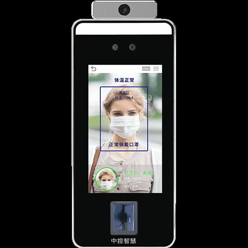 深圳刷臉門禁考勤機多光譜智能人臉識別終端xFace600 3