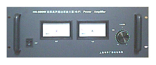 HS-600W高保真功率放大器 1