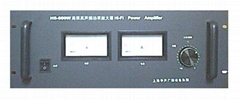 HS-600W HiFi POWER AMPLIFIER