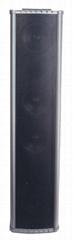 HDD-680全天候音柱