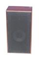 HDJ-10B教室音箱