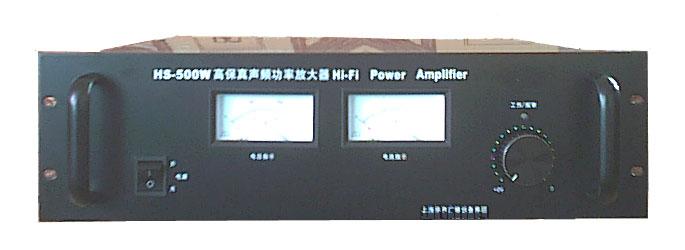 HS-500W高保真晶體管擴音器 1