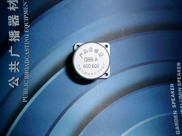 音頻變壓器 2