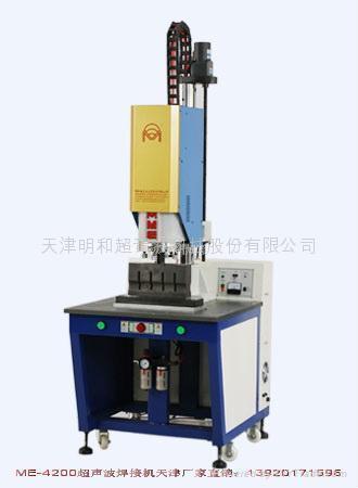 天津超聲波塑料焊接機 3