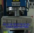 超声波塑料焊接模具 2