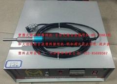 手持式超音波塑料焊接機