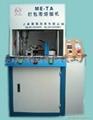 天津超聲波焊接機