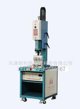 北京超聲波焊接機 1
