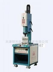 北京超聲波焊接機