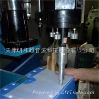 中空板專用焊接機 1