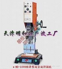 天津超聲波塑料焊接機