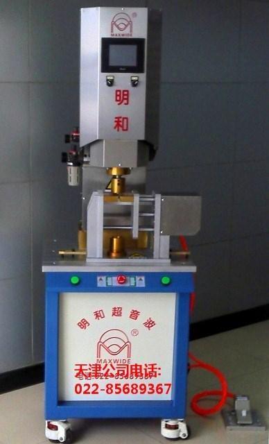 旋熔機天津旋熔機 1