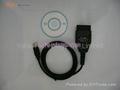 HEX USB CAN VAGCOM For 805.1