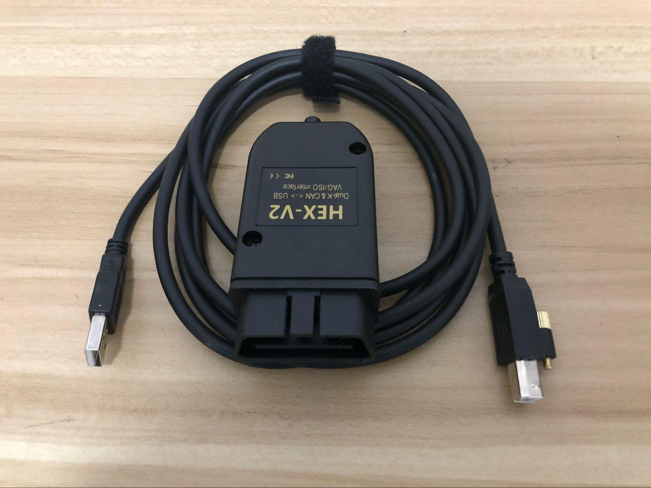 Best VCDS VAG COM 18 2 HEX v2 VW Audi diagnostic and coding