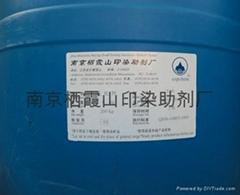 低泡精练除油剂CSP-118