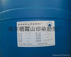 低温除油精练剂CSP-112