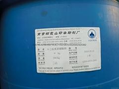 针织精练剂CSP-9001